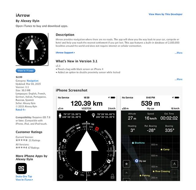 iArrow app