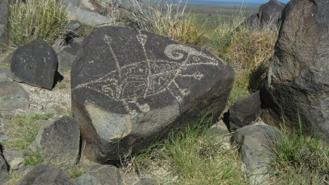 Three Rivers Petroglyph