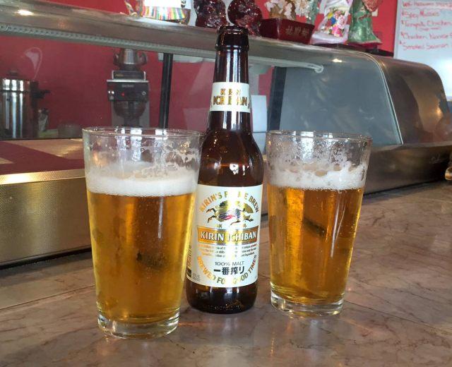 Agua Piedra Beer